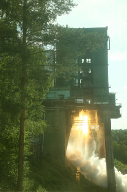 Angara rocket engine test