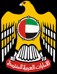 UAE_Coat_of_Arms