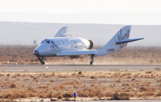 SpaceShipTwo landing in Mojave after a glide flight on Dec. 19, 2012. (Credit: Bill Deaver)