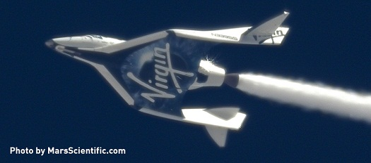 SpaceShipTwo Cold Flow Test