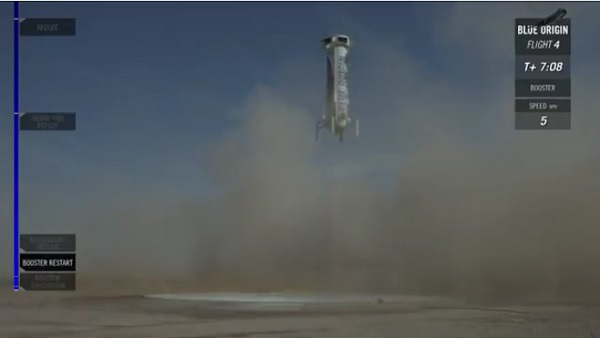 New_Shepard_flight4_rocket_landing