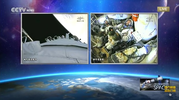 Shenzhou-11 spacecraft in orbit. (Credit: CCTV)