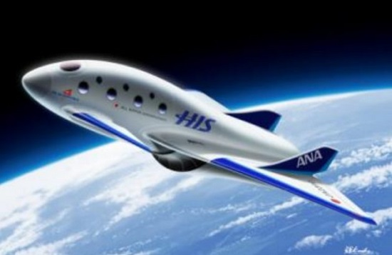 A planned suborbital space plane. Credit: (PD AeroSpace Ltd. / Koike Terumasa Design and Aerospace)
